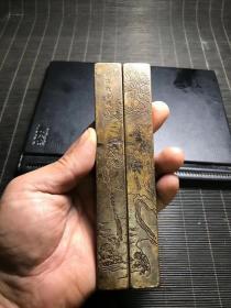 清晚传世 刘海戏金蟾 铜镇尺一对 纹饰精美 包浆自然厚重 刻工流畅。清晚期。喜欢的可放心入藏包老