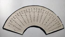 清代诗人张烜云母笺书法扇片
