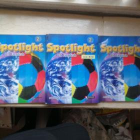 (包正版)SPOTLIGHT ON ENGLISH 2(STUDENT BOOK精装,ASSESSMENT平装,PRACTICEBOOK平装) 三册合售