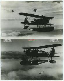 1941年3月日军侵华时期,中国南方上空的日本水上飞机进行轰炸老照片,21.6X16.9厘米