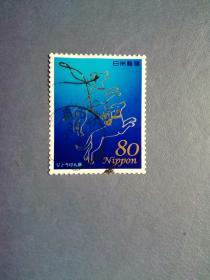 外国邮票   日本邮票   星座 (信销票)