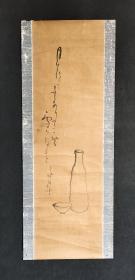 D1197:回流手绘禅意国画托片(日本回流.回流老画.老字画