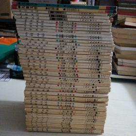 儿童文学(1989年第1-4 7-12期,1990年1-5 8 9 11 12期,1991年1 4 7期,1993年7 10 11 12期,1994年1 2 3 6 7 9期,1994年10-12期,1995年1-4 7 9-12期,1996年3 5 12期,1998年2 6)共计49期合售