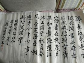 刘金磊,金韵行书临江仙,滚滚长江东逝水