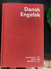 Dansk Engelsk 【丹麦语 布面精装】
