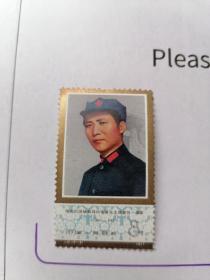 J21 伟大的领袖和导师毛泽东主席逝世一周年。6一2