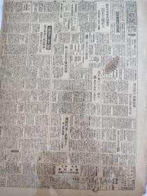 昭和十九年朝日新闻,日军侵占衡阳常宁