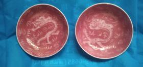 民国时期乾隆年制款龙纹胭脂红小盘一对
