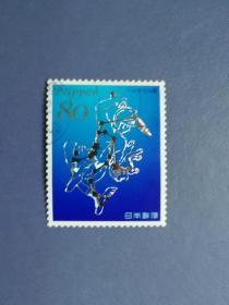 外国邮票 日本邮票  星座(信销票)