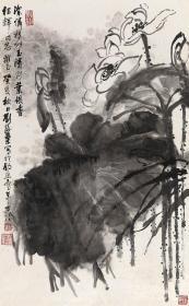刘海粟 墨荷   复制品