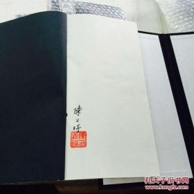 扬帮雕版精品陈义时大师签名钤印本《装潢志》一函一册