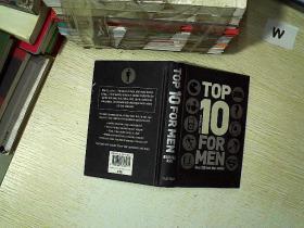 Top 10 for Men[男士十大话题]