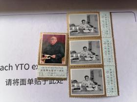 J19中国人民伟大的无产阶级革命家朱德同志逝世一周年。4张