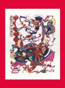 李逵元宵闹东京-水浒传人物年画山东潍坊杨家埠年画画幅尺寸为:46×cm×34cm