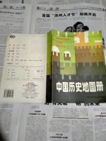 三年四年制初级中学试用课本-中国历史地图册第三册