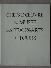 全网仅此一册 图尔美术馆藏17-19世纪法国绘画名作展  古典宗教绘画及人物肖像油画作品集 日文原版现货