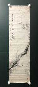 日本回流字画 软片   4382