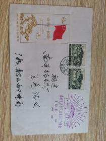 庆祝建国35周年信封:1986实寄:韶山邮票1分两张,参观毛泽东同志故居韶山留念封