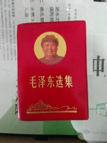 毛泽东选集一本(3)