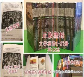 全新正版现货索达吉堪布上师大学演讲教材系列1-37册(单本售 卖)全新正版现货索达吉堪布上师大学演讲教材系列1-37册(单本售卖)