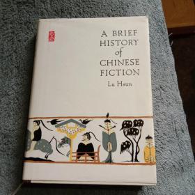 中国小说史略(英文版)精装 插图本