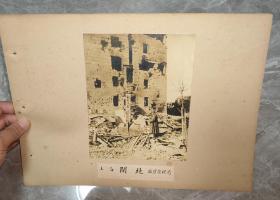淞沪战役 残存的上海闸北铁道管理局大照片