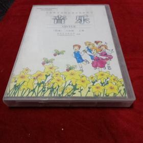 老磁带……义务教育课程标准实验教科书 :音乐(简谱)六年级上册+教师教学用书(含两盘磁带,两张光盘)
