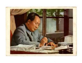 文革小画片—我们的伟大领袖毛主席(外文版)
