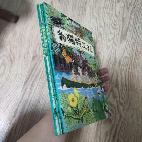 我的课外观察日记·第二季(全三册)