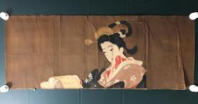 日本回流字画 软片   4363