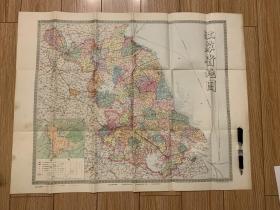 1983年第一版 江苏省全省交通发展老旧地图   江苏省测绘局编制   广东省地图出版社出版