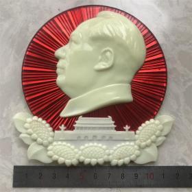红色纪念收藏文革时期毛主席塑料摆件毛泽东工农发夹厂大号