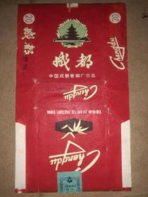 老烟标  成都  中国成都卷烟厂