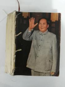 少见红宝书毛主席像50张左右,林彪像15张左右