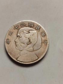老银元,,,4