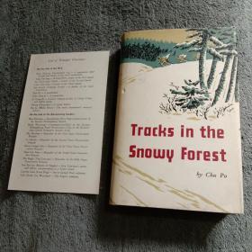 林海雪原(英文版 插图本)1978年3版 精装28开本 带人物卡一张