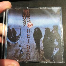 黑豹乐队1单曲EP细碟3寸小CD《黑豹》  港版kinn劲石公司版本 KINN首版Jim Lee监制 窦唯主唱 4首歌曲