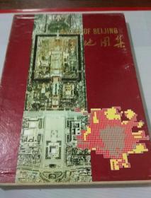 北京地图集
