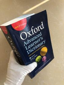 Oxford Advanced Learner's Dictionary: International Students edition (NEW 9th edition)