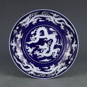 明蓝釉龙纹盘