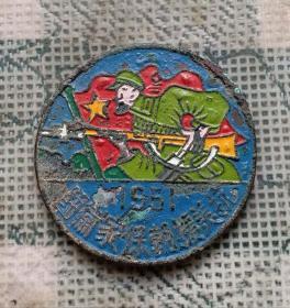 1951年原漆的抗美援朝保家卫国纪念章