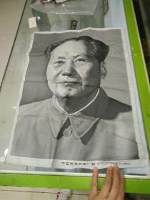 杭州织锦厂伟人像<毛主席>