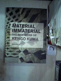 Material Immaterial:The New Work of Kengo Kuma 物质的非物质的:健哥库马的新作品(598)
