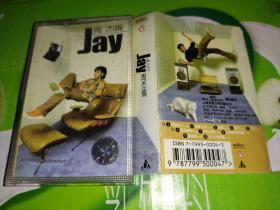 周杰伦 Jay 首张专辑 磁带