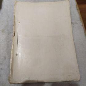 文革画册之三,40张左右,1963年年画及山水画,泰戈尔,曹雪芹等画像,拉宾德拉纳特·泰戈尔(Rabindranath Tagore,1861年5月7日—1941年8月7日),印度诗人、文学家、社会活动家、哲学家和印度民族主义者。代表作有《吉檀迦利》、《飞鸟集》、《眼中沙》、《四个人》、《家庭与世界》、《园丁集》、《新月集》
