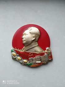 文革时期:毛主席九大高浮雕彩色异形像章