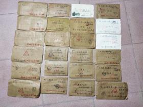 八十年代——三角军邮实寄封——24个合售