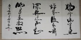 高峡,-----著名书画家、碑石专家。原西安碑林博物馆馆长、研究员、兼职教授,陕西书画艺术研究院名誉院长。