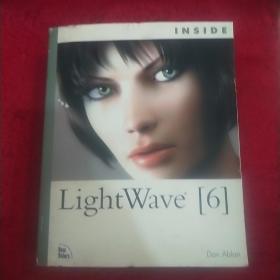 Light Wave (6)