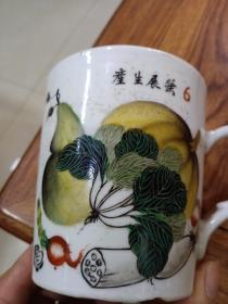1953年 明星美术究社  水杯(尺寸睇图)